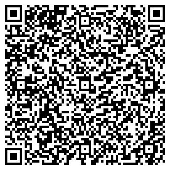 QR-код с контактной информацией организации Вивальди, компания