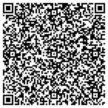QR-код с контактной информацией организации ИК-2 г. Бобруйска, УП