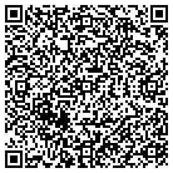 QR-код с контактной информацией организации Балюрт, ЧП
