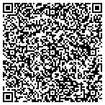 QR-код с контактной информацией организации ЛЕГА, ЧТПУП