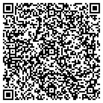 QR-код с контактной информацией организации АльтаГрад, ООО