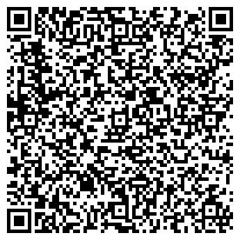 QR-код с контактной информацией организации ЗЛАТКА, СООО