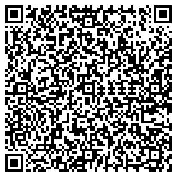 QR-код с контактной информацией организации Лютэкс, ООО