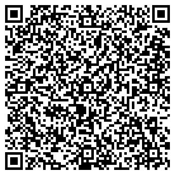 QR-код с контактной информацией организации Спортекс, ООО
