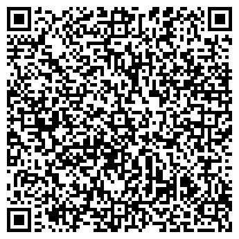 QR-код с контактной информацией организации Лида-Трейд, ЧТУП