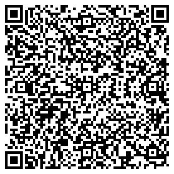 QR-код с контактной информацией организации Кринт, ОДО