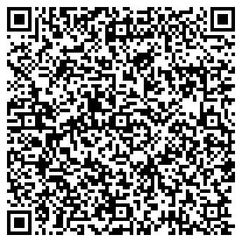 QR-код с контактной информацией организации Арней, ООО