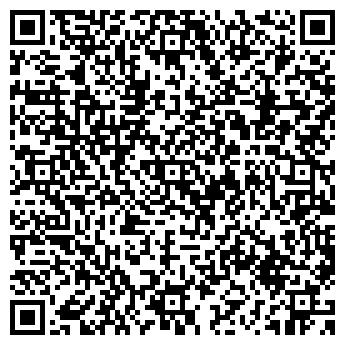 QR-код с контактной информацией организации Салон кожи и меха Койот