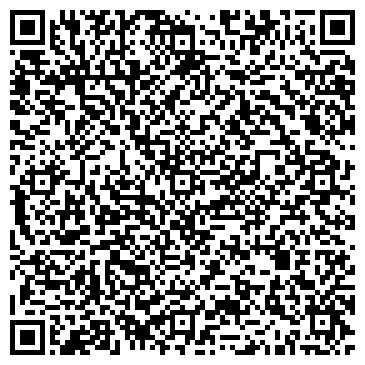 QR-код с контактной информацией организации Фабрика Василина, ООО