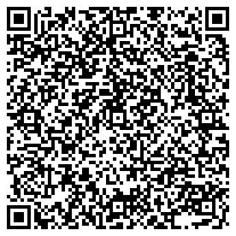 QR-код с контактной информацией организации Марко, СООО