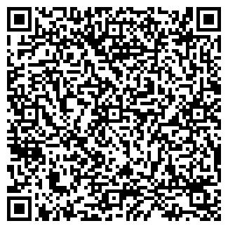 QR-код с контактной информацией организации Лидская обувная фабрика, ОАО