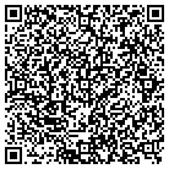 QR-код с контактной информацией организации Атинго, ООО