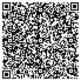QR-код с контактной информацией организации TABITY Rhein Stones,ООО