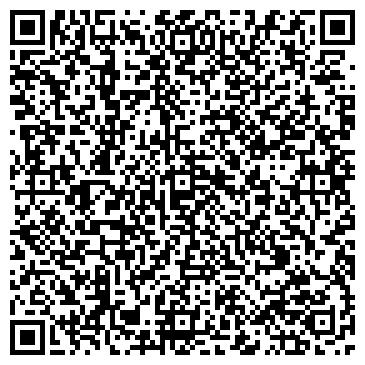 QR-код с контактной информацией организации ПТФ АЯКС, ООО