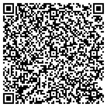 QR-код с контактной информацией организации Фантеска, ООО
