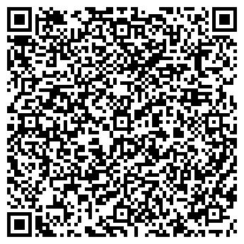QR-код с контактной информацией организации ПремьерСтиль, ООО