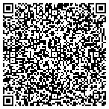 QR-код с контактной информацией организации Ливорно, ООО