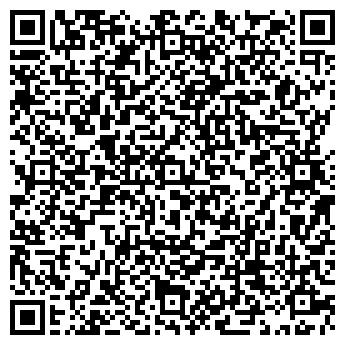 QR-код с контактной информацией организации Биалатекс, ООО