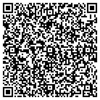 QR-код с контактной информацией организации ХОНДА В ЯБЛОНОВСКОМ
