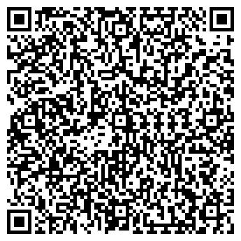 QR-код с контактной информацией организации КипСтеп, ОАО
