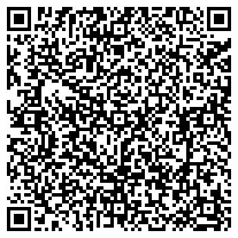 QR-код с контактной информацией организации ПФ-КПН, ООО