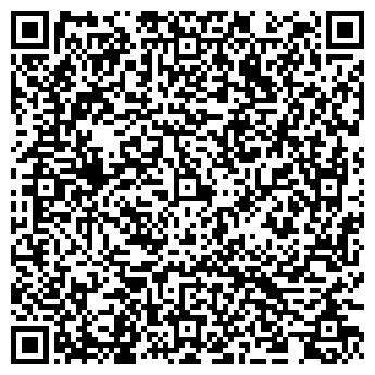QR-код с контактной информацией организации МигРесурс, ООО