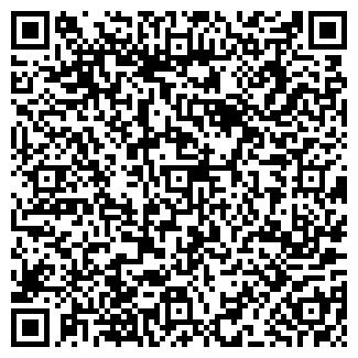 QR-код с контактной информацией организации ВАКРас, ООО