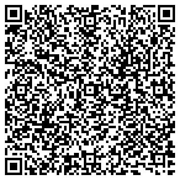 QR-код с контактной информацией организации Сивельга, ЗАО Обувное предприятие