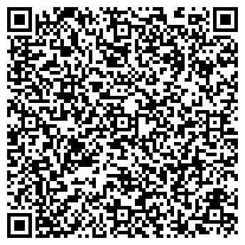 QR-код с контактной информацией организации Сток-сити, Компания