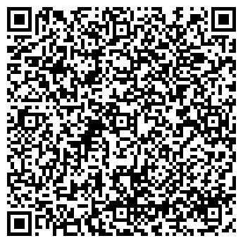 QR-код с контактной информацией организации Гелена, ОДО