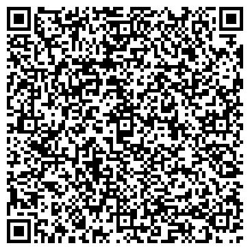 QR-код с контактной информацией организации Зиптрейд, ООО