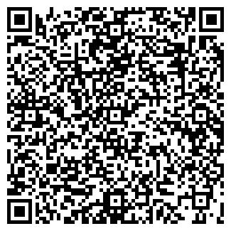 QR-код с контактной информацией организации РОСКОМ