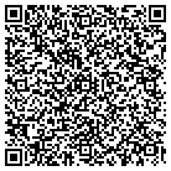 QR-код с контактной информацией организации Гала (Gala), ООО