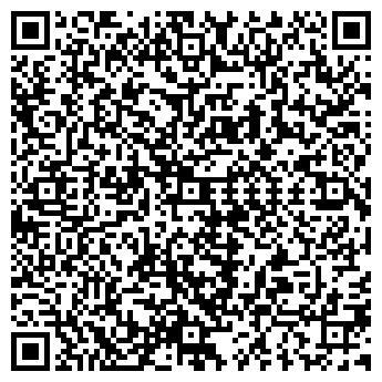 QR-код с контактной информацией организации Спортэквип, ООО