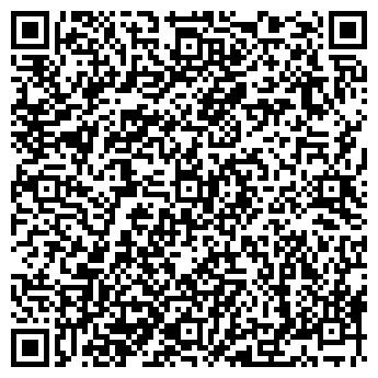 QR-код с контактной информацией организации Эльро Плюс, ЧТПУП