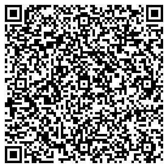 QR-код с контактной информацией организации Филькова Н. А., ИП