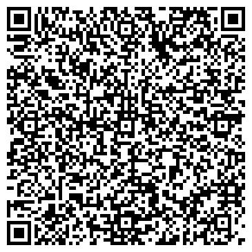 QR-код с контактной информацией организации Алеко, АО