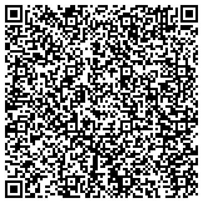 QR-код с контактной информацией организации Свадебный салон ЛеГранд (LeGrand), ИП