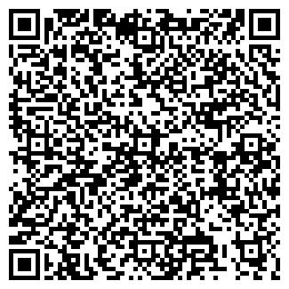 QR-код с контактной информацией организации Собаль Ж. А., ИП