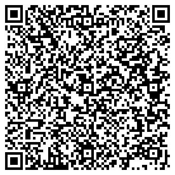 QR-код с контактной информацией организации Белль Бимбо, ООО