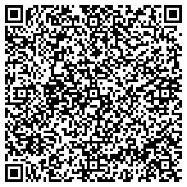 QR-код с контактной информацией организации Танол-Стиль, ЧУП