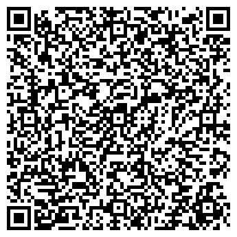 QR-код с контактной информацией организации Стрекоза, ООО