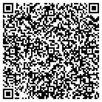 QR-код с контактной информацией организации Николайчик Е. Н., ИП