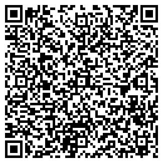 QR-код с контактной информацией организации БРАЗЕР ТОО