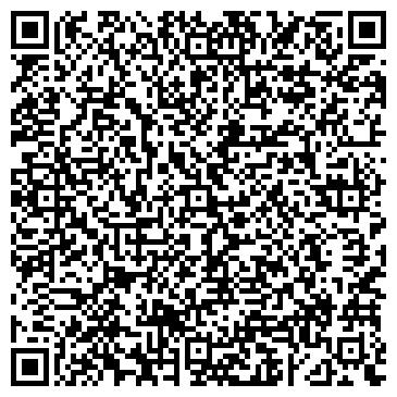 QR-код с контактной информацией организации Розявко Г. В., ИП