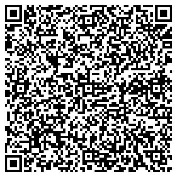 QR-код с контактной информацией организации Белмар, ОДО ТП