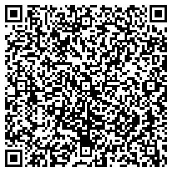 QR-код с контактной информацией организации Калинка, ЗАО