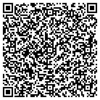 QR-код с контактной информацией организации АТИ Фэшэн, СООО