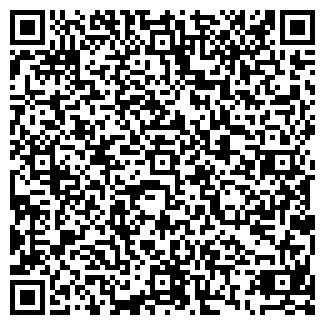 QR-код с контактной информацией организации Артбелье, ООО