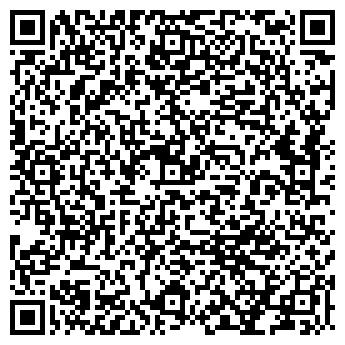 QR-код с контактной информацией организации Фирма Элма, ОАО